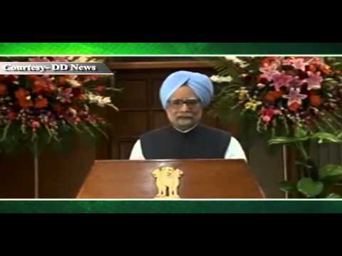 PM's speech on the inauguration of the India- Bangladesh Grid interconnection at Bheramara