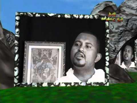 06   Yelibe Chigir video