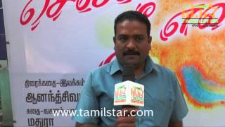 Anandsivam At Chellamada Nee Enakku Movie Launch
