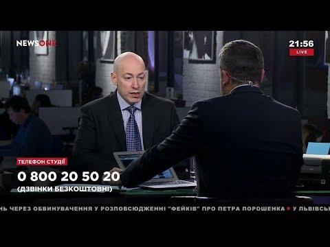 Гордон: Государство, ты где! Сделайте кино о Лобановском, братьях Кличко, Андрее Шевченко!