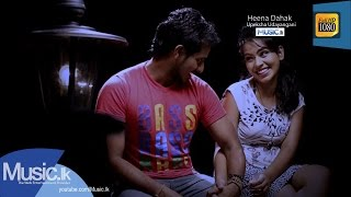 Heena Dahak - Upeksha Udayangani