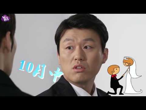 韓娛圈再傳喜訊 金民宰崔有羅于10月結婚