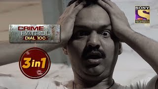 Crime Patrol Dial 100 | Episodes 118 To 121 | 3 In 1 Webisodes