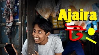 Ajaira Tong | Dhaka Guyz On Tea Stall | Bangla Funny Video | Xoy | Saad | Muhit | Raaz | Siam