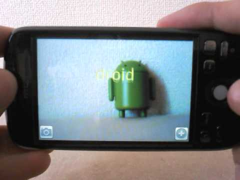 Augmented Reality Android Demo