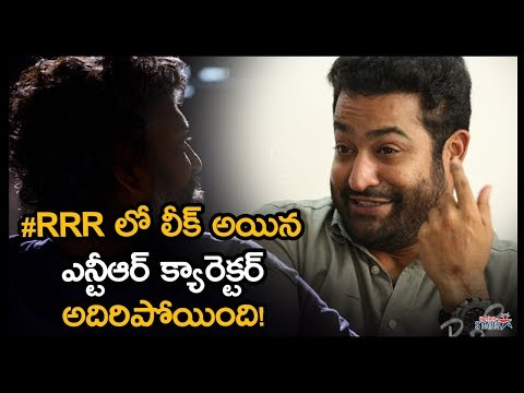 Jr NTR Role Revealed In RRR Movie | SS Rajamouli | Ram Charan | Dvv Danayya | Telugu Stars