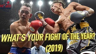 What's YOUR Fight of the Year So Far in 2019? FULL FOTY Contender List Discussion