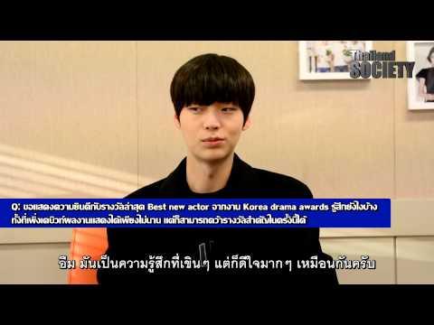Thailand Society Exclusive Interview Ahn Jae Hyeon 2014