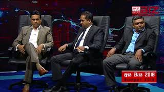 Pre Budget Discussion with Dr.Kishu Gomes, Sanjeewa Fernando & Dr.Priyanga Dunusinghe