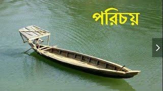 bangla kobita   Porichoy (Rabindranath Tagore) recitation by Priti Pandit