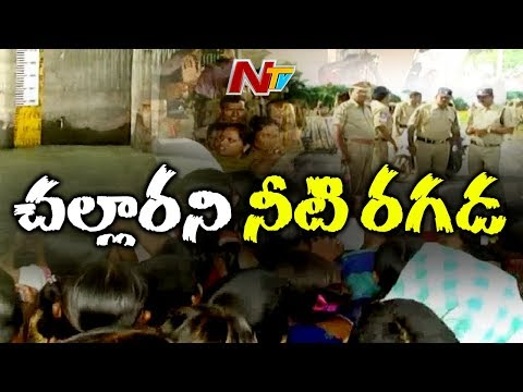 Security Surrounded at SRSP project | Farmers Protest Continuous At SRSP | Nizamabad | NTV