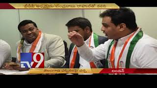 Discussion over Telangana election 2018 in London || USA