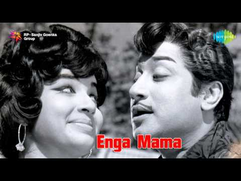 Enga Mama | Ellorum Nalam Vaazha Song video