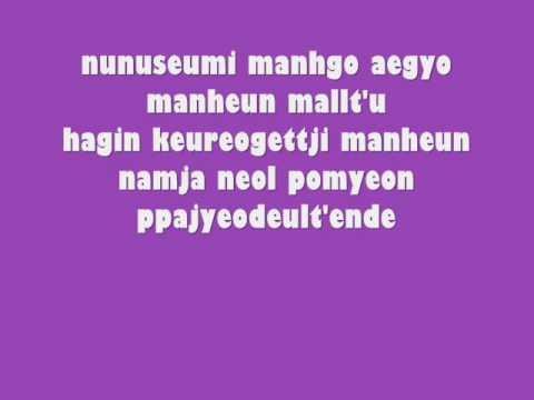 BE MY GIRL w/ lyrics-kim hyun joong(ss501)