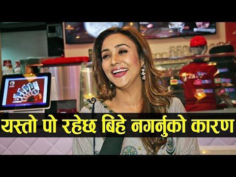 """""""पहिलो फिल्म भुवन केसीसँग गरे अब अनमोलसँग गर्न मन छ"""" 'Niruta Singh' InterviewRato Khursani"""