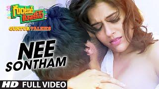 "Nee Sontham Full Video Song    ""Guntur Talkies""    Siddu Jonnalagadda, Rashmi Gautam"