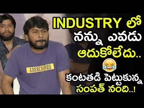 Sampath Nandi Shocking Comments on Tollywood Industry || Paper Boy Movie Success Meet || NSE