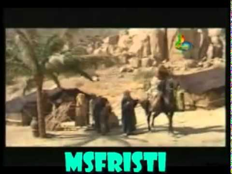 Safeer-e-hussain (islamic Movie In Urdu) Part 3 video