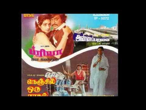 Darling Darling (tamil Film) - Priya - Nenjil Oru.. -  Annapparavai video