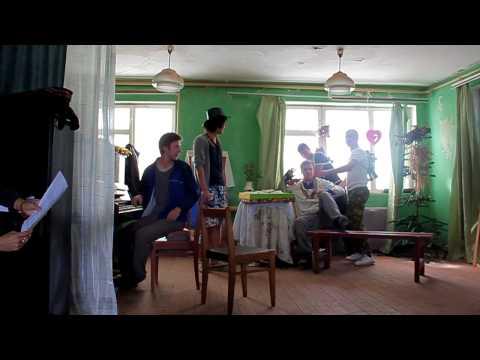 Б. Щергин Пронька Грязной спектакль импровизация. 2012.