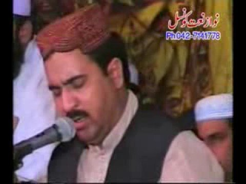 Naat- Ahmed Ali Hakim video