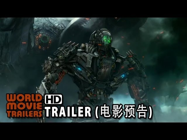 TRANSFORMERS: AGE OF EXTINCTION - Official Hope International Trailer #4 (2014) Chinese HD