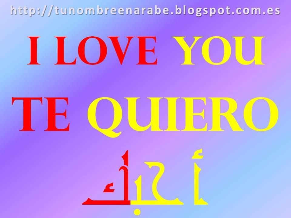 Te quiero en Letras Ar...