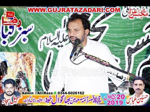 Zakir Ali Raza Khokhar | 20 Rabi Ul Awal 2019 | Bhagowal Khurd Gujrat || Raza Production
