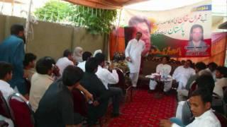 download lagu Imran Rasool Pasrk 0001 gratis