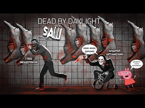 Dead by Daylight — the Saw Chapter. Крамер жив