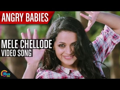 Angry Babies Malayalam Movie - Mele Chellode Song Video Hd video