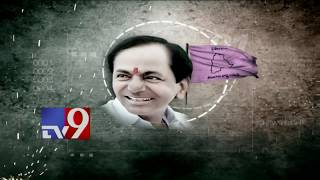 Poll Telangana : Political heat in Telangana ahead of Assembly elections || 16-10-2018
