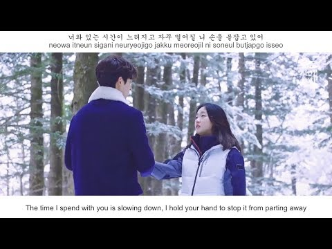 Sam Kim (샘김) - Who Are You FMV (Goblin OST Part 6) [Eng Sub + Han + Rom]