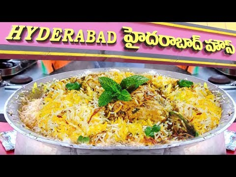 Hyderabad House Chicken Dum Biryani Making for 5000 People | Restaurant Style Chicken Dum Biryani