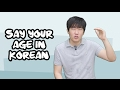 YOUR AGE in Korean