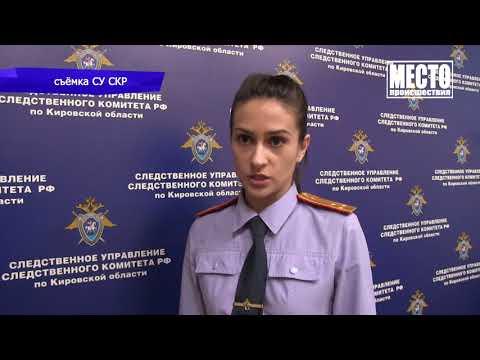 Сводка  Задержали Яфаркина по делу о Парке Победы