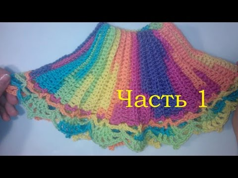 1 Шарф-манишка крючком Вязание для детей Dickey crochet