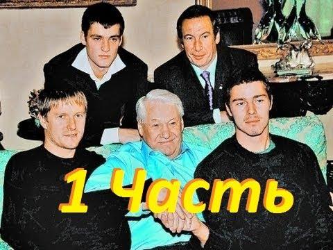 Самая опасная банда России! ОПГ 90-х! Их боялся даже ЕЛЬЦИН! ОРЕХОВСКИЕ ОПГ