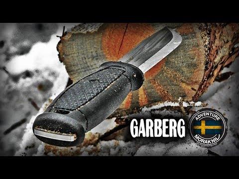 Нож выживания Morakniv Garberg/Survival knife