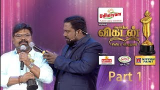 Ananda Vikatan Cinema Awards 2017 | Part 1