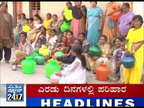 Bangalore First - Seg _ 1 - 20 May 13 - Suvarna News