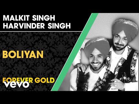 Boliyan - Forever Gold | Malkit Singh (Punjabi Songs)