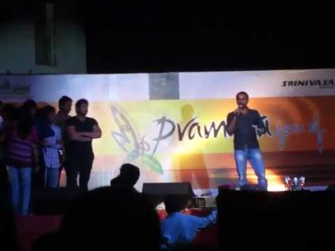 MANCHU MANOJ HUNGAMA AT GITAM FEST 2013