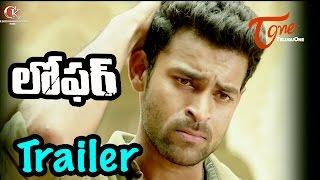 Loafer Movie Theatrical Trailer | Varun Tej, Disha Patani