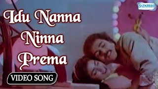 Watch Kannada Hit Songs - Idu Nanna Ninna Prema From prema loka