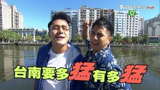 [ENG SUB]Find The Best Food In Tainan, Taiwan 20180813 Super Taste(HD)