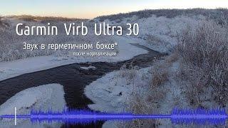 GARMIN Virb ultra 30 Цена