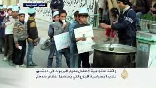 قوات النظام السوري تستهدف سوقا مكتظة بحلب