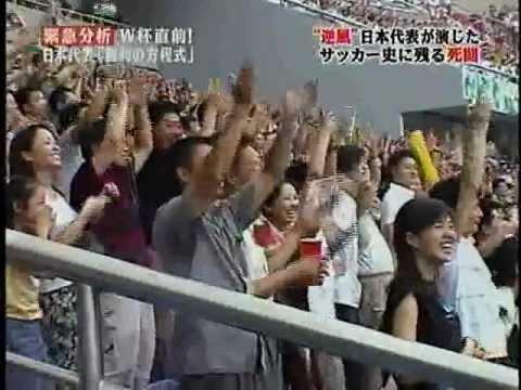"""◆W杯予選◆THAAD余波!韓国代表、中国アウェイ戦緊急事態!""""中韓関係悪化"""""""