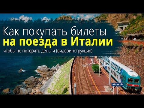 Карта Местре на русском языке — Туристер. Ру